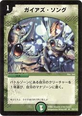 card100023689_1