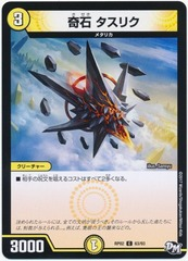 card100056617_1
