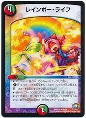 card100044232_1