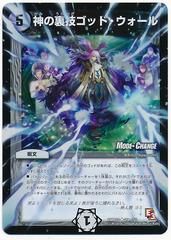 card100014711_1