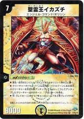 card70101003_1