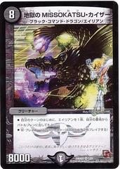 card100003495_1