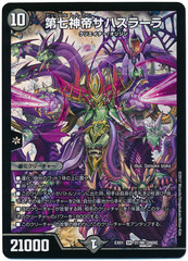 card100061005_1