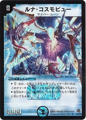 card73711200_1
