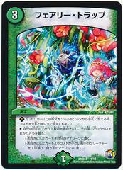 card100042855_1