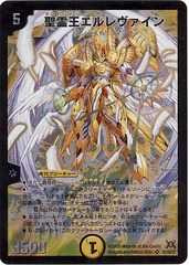 card70201001_1