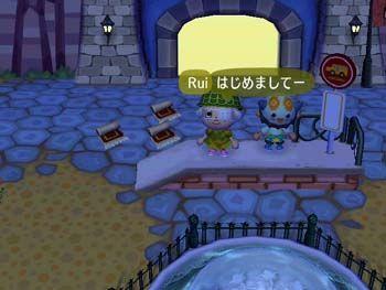 だいふく村20090926-1