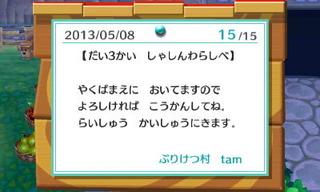 HNI_0033_JPG