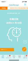 IMG_1655
