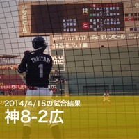 2014-04-16-08-59-06