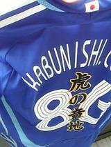 kabunishi.com
