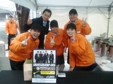 BIGBANG 02