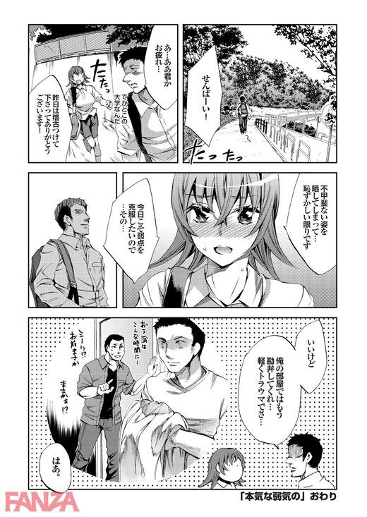b247awako00519-0023