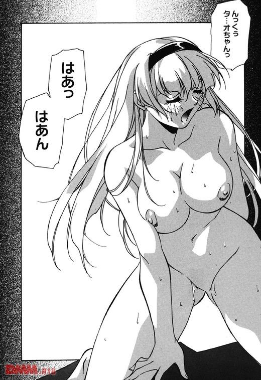 b360akubo00162-0013