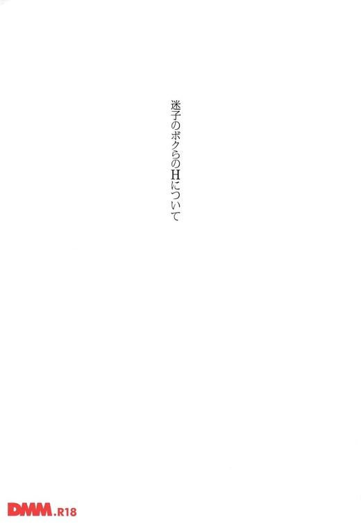 b247awako00002-0018