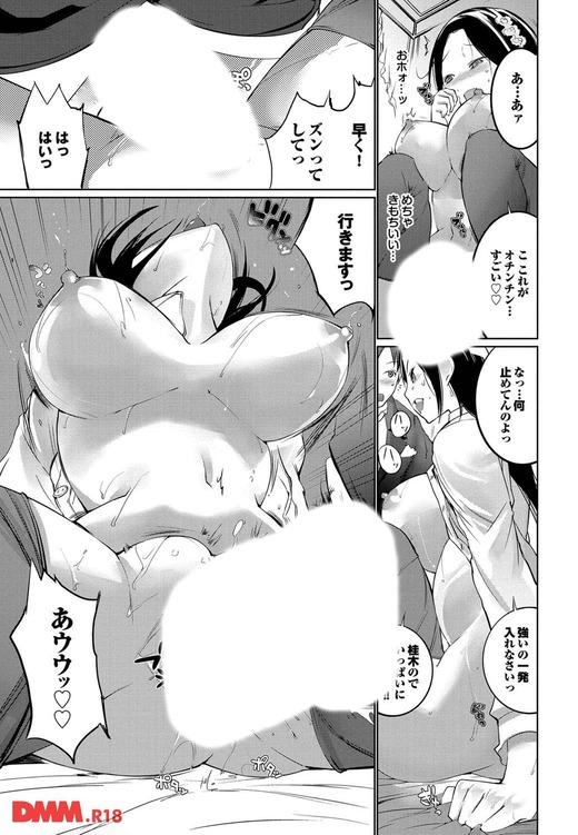 b247awako00030-0020