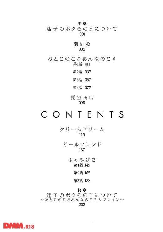 b247awako00002-0019