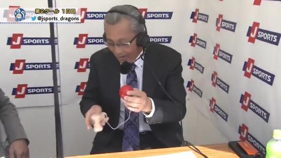 森繁和さんと中日・ドアラ、けん玉に挑戦する【動画】