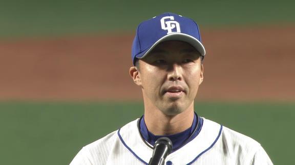 ありがとう吉見一起 中日・吉見一起投手、引退あいさつで15年のプロ生活に別れ「野球の神様、ありがとう!」【動画】