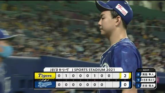 中日・小笠原慎之介投手「チームに申し訳ないと思っています」