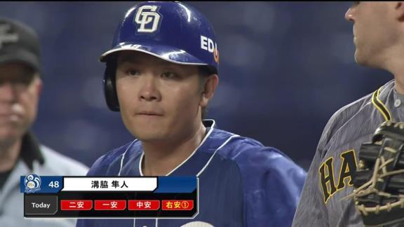 中日・溝脇隼人、打率.095 → 打率.240