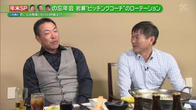 レジェンド・岩瀬仁紀さんが考える2020年の中日ドラゴンズ先発ローテーション「やっぱり小笠原ですよね」