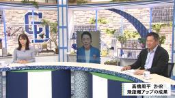 山崎武司さん「周平、今年は20本塁打だぞ」 中日・高橋周平「いやいやいやいや…」