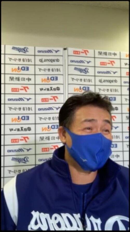 中日・与田監督、YouTubeで『癒やしの音楽』を検索する