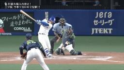 山田久志さんが考える中日・根尾昂選手の今後、将来像
