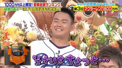 中日・小笠原慎之介投手 巨人カラーの車(1800万円)に乗り、阪神カラーの靴(23万円)を履く