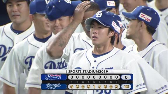 中日、12-0で勝利!!! 今季ナゴヤドーム最終戦は二桁得点の猛攻で大勝!!!
