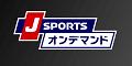 8月22日放送 セ・リーグ公式戦「中日vs.DeNA」中継情報&予告先発