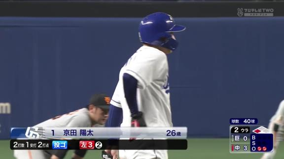 中日・京田陽太「試合前にいつもの打順になくて、あれ?と思った。やっと1番が打ててうれしかった」