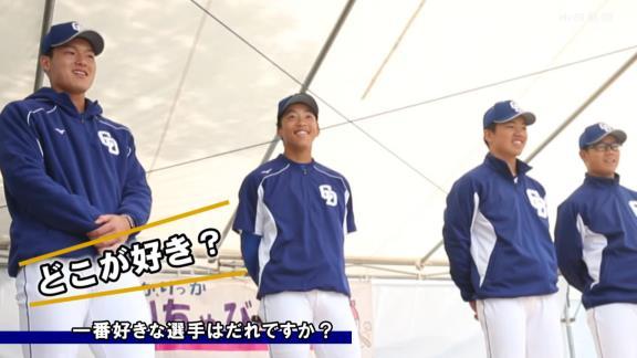 中日ドラフト5位・岡林勇希選手、ドラ1石川昂弥の顔が好き【動画】