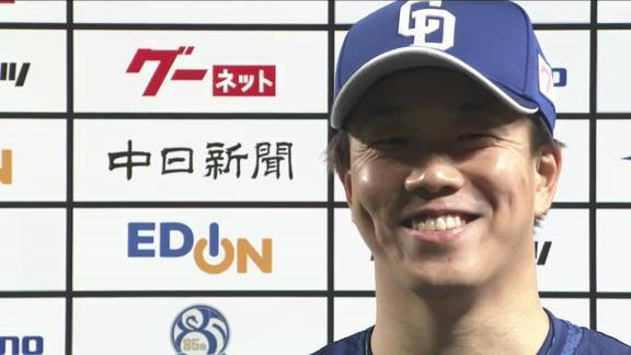 中日・柳裕也投手、最優秀防御率争いでも1位独走する