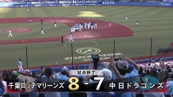 6月16日の試合結果