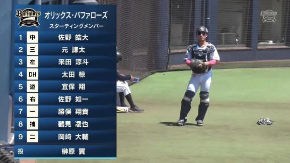 中日ドラフト3位・土田龍空が見せた勝負強さ! 満塁からライトへの先制タイムリーツーベースを放つ!!!【動画】