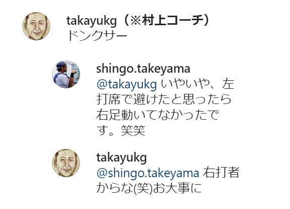 中日・武山真吾コーチ、笠原祥太郎投手からデッドボールを受けてしまい…?