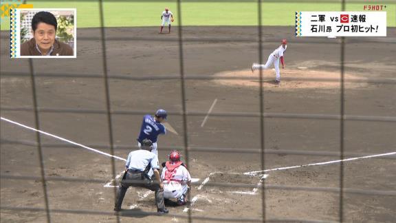 中日ドラフト1位・石川昂弥、ファーム広島戦でプロ初ヒットを放つ!【動画】