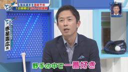 中日・米村明チーフスカウト、上武大・ブライト健太は「うちで即レギュラーになれるんじゃないかなとは思いますね」「バンテリンでも30本塁打を期待できる」