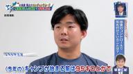 レジェンド・岩瀬仁紀さん「やっぱり慎之介はどちらかというとすぐに体質的に太りやすいタイプなので…」
