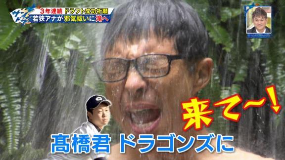 11月1日放送 サンデードラゴンズ 中日ドラフト1位・高橋宏斗投手が生出演!