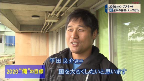 中日・平田良介さん、ついにソシャゲでランキング1位になる!!! 同じチームの謎のプレイヤー「yoh8」さんも2位に