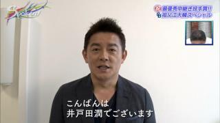 中日・祖父江大輔投手「あぁ~!!!!! 勝ち試合で投げてぇ~!!!!!(名古屋の空に向かって)」