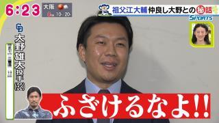 中日・祖父江大輔投手「僕はああやって言っていましたけど、本当はめちゃくちゃ残って欲しかったです」