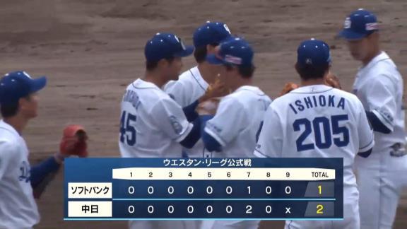 中日ドラフト3位・土田龍空、ニック・マルティネスから勝ち越しタイムリーヒット! 打率を2割台に乗せる!