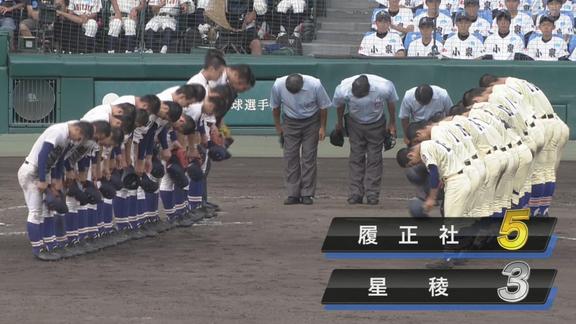 【甲子園】履正社が初優勝 星稜・奥川から5得点で頂点