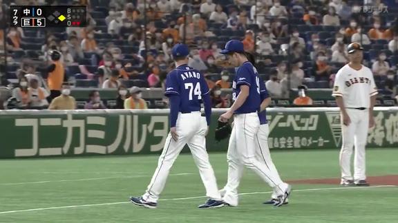 中日・木下雄介、打球が右肘に直撃し降板… 与田監督「名古屋に戻ってきちんと検査をする」【動画】