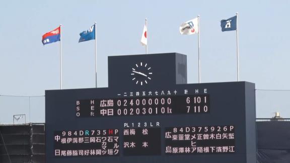 8月1日(日) ファーム公式戦「中日vs.広島」【試合結果、打席結果】 中日2軍、7-6で勝利! 6点ビハインドから同点に追いつき、最終回に劇的サヨナラ勝利!!!