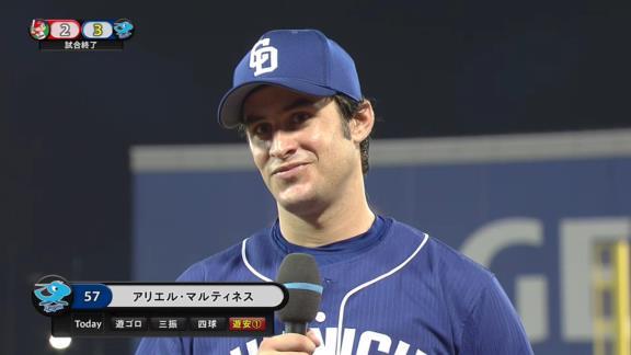 中日・A.マルティネスが決勝打のお立ち台でドラゴンズファンへ日本語メッセージ!「ちょっとまって! ドラゴンズファンの皆さん…」【動画】